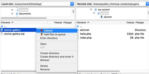 Caricare un Plugin di WordPress utilizzando un client ftp come FileZilla